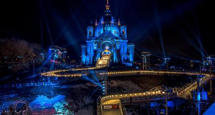 #CrashSaintPaul: Your Guide to Red Bull Crashed Ice 2017